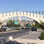 גשר בית המשפט העליון, ירושלים