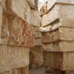 יד ושם, ירושלים