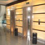 Onix 5, Radison Hotel, Bucharest