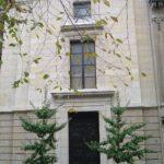 Safra Synagogue