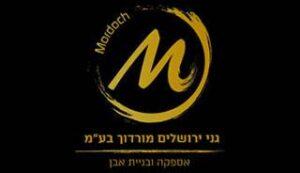 """גני ירושלים מורדוך בע""""מ"""
